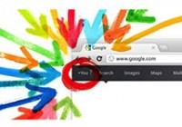 语义搜索如何改变搜索引擎优化