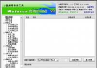 justkt.dll加载出错_磁盘分区无法进入之清除病毒木马总结篇
