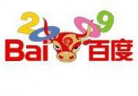 09年春节联欢晚会百度上台助阵
