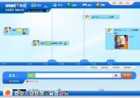 聚酷: MSN中国推出类Plurk时间轴上的微博客