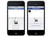 Facebook抄袭twitter iOS界面
