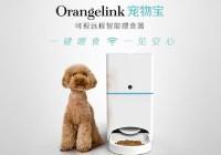 "Orangelink团队:宠物宝开启小家电""i""时代"