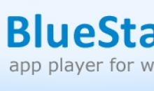 Windows上跑Android,BlueStacks并行双系统