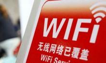 餐饮互联网化趋势加强 WiFi渐成基础服务