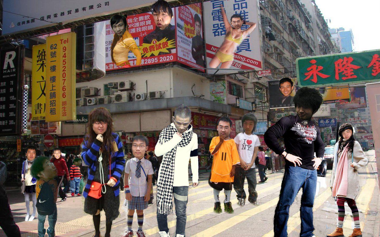 舍友八人横闯香港九隆街