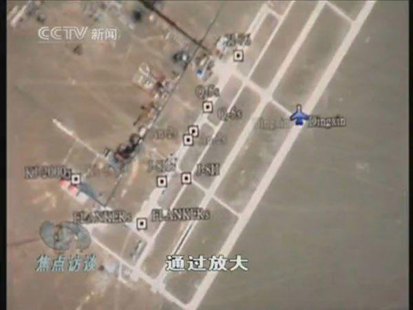 google地图标注军事信息