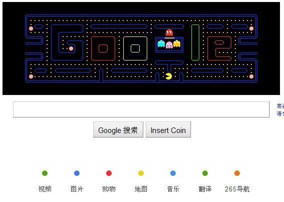 google首页游戏 吃豆子