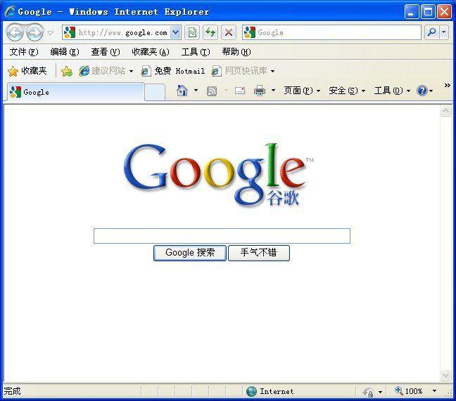 Google淡入式主页